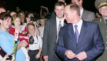 Vladimir Putin visits Cuba